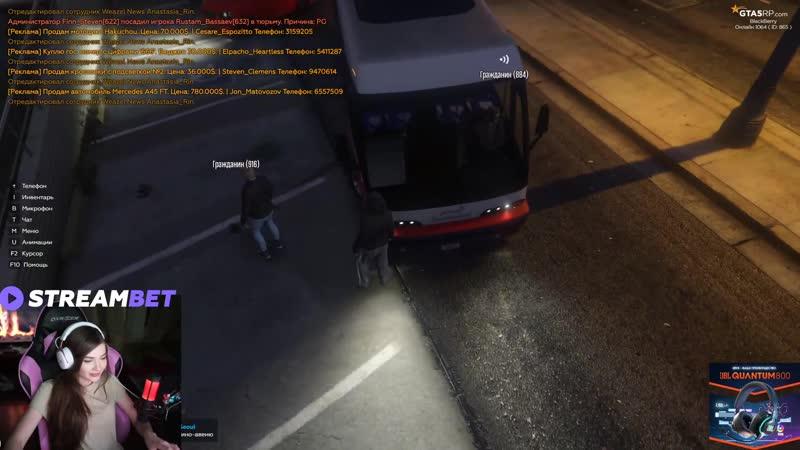 Поработал автобусником xd Sharishaxd