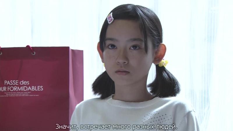 2011   Блестящий врач 1 сезон   DOCTORS Saikyou no Meii - 06 08 Субтитры