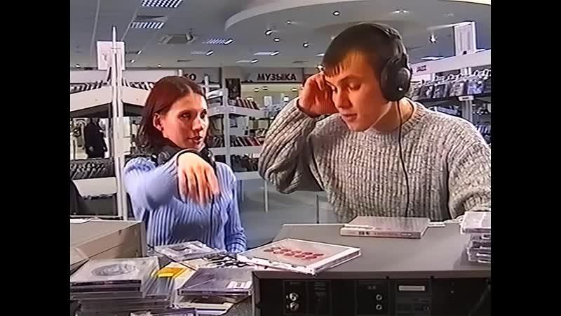 Реклама Титаник Видео Рекордс 2001