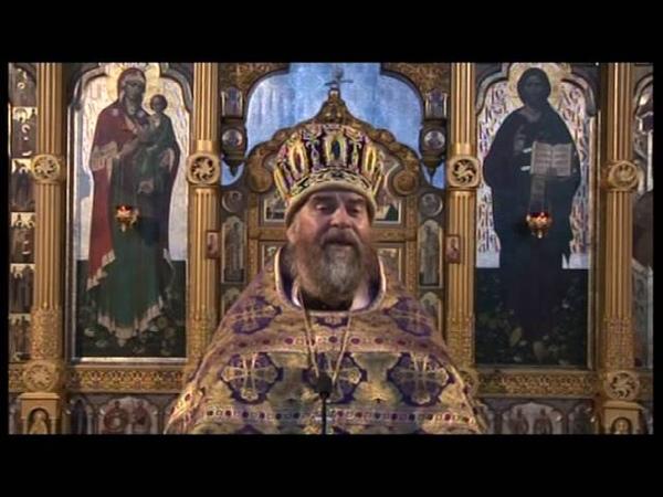 Архимандрит Амвросий Юрасов Гордость и смиренномудрие Проповедь 24 февраля 2013 г