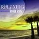 Ibiza 2017 - Chillout Mix