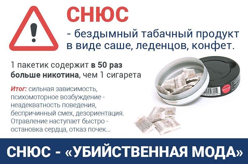 Депутаты Саратовской областной Думы приняли закон, запрещающий продажу несовершеннолетним никотинсодержащих смесей