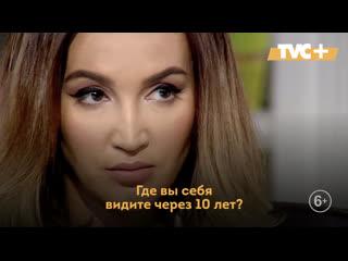 Интервью с Ольгой Бузовой