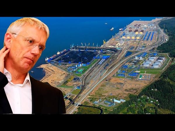 В Латвии стенают российские порты сбили все планы, может Лукашенко поможет..