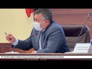 Губернатор Иркутской области обсудил с замруководителя ФАС России ситуацию с ценами на топливо