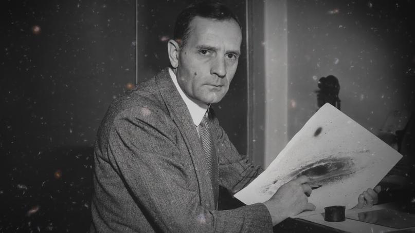 На фото астроном Эдвин Хаббл. Человек, который изменил наше представление о Вселенной