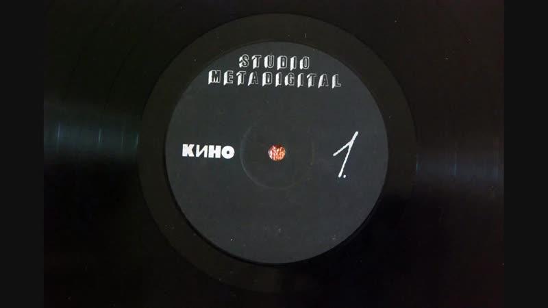 Кино - Чёрный альбом (Винил, 1991).