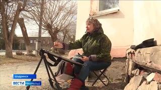 В Шадринске художники из разных городов России собрались на весеннем пленэре