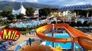 Аквапарк ЗОЛОТАЯ БУХТА в Геленджике Все Детские Горки Самые Классные Водные Аттракционы для Детей