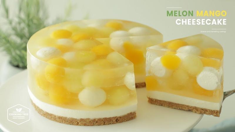 노오븐 💛 멜론 망고 치즈케이크 만들기 No Bake Melon Mango Cheesecake Recipe メロンマンゴーレア