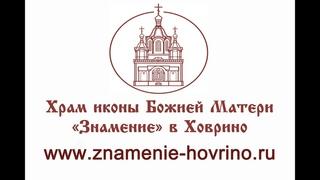 Паломническая поездка в г. Зарайск - 28 февраля 2021 г.