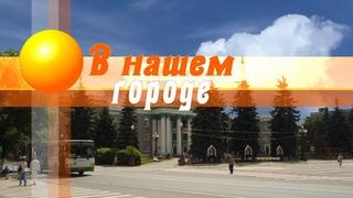 27 04 19  ОСВЕЩЕНИЕ КРЕСТОВ ХРАМА МАРЬИНКА