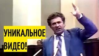 Знаменитая речь Жириновского на Съезде Народных депутатов (1991 год)