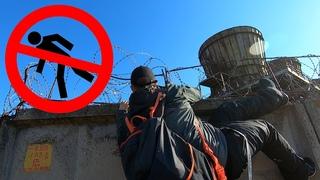 Градирни Лыткарино. Входа нет - проход запрещен. Забор, охрана, собаки. Заброшенные места 2021.