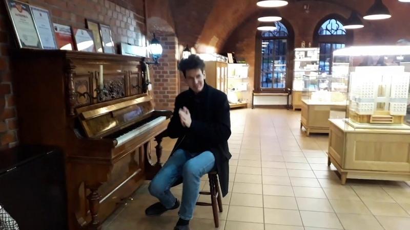 THOMAS KRÜGER CRAZY PIANO VERSION OF SAY IT RIGHT NELLY FURTADO IN KALININGRAD