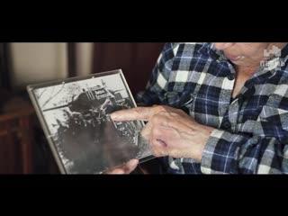 Сохрани мою историю. Обращение пермских ветеранов Великой Отечественной войны