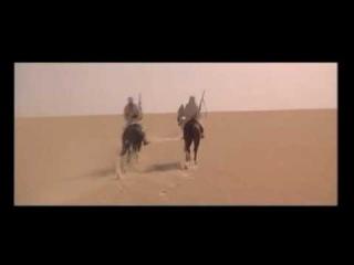 Лев пустыни. Омар аль-Мухтар (араб. عمر المختار — 'Умар аль-Мухтар)