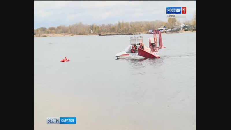 Городские спасатели отработали свои действия при спасении человека, провалившегося под лед