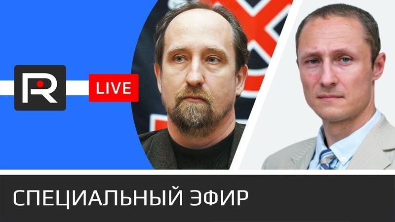 Дебаты Игорь Артёмов Юрий Шулипа Будущее русской цивилизации LIVE