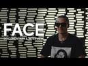 FACE - Интервью Для Американского Документального Фильма