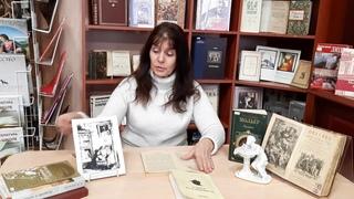 Онлайн – проект «Магический кристалл А.С. Пушкина», беседа «Круг чтения великого поэта».