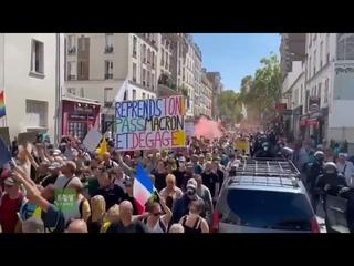 14 Août: Une très forte mobilisation a Paris 😍🇫🇷