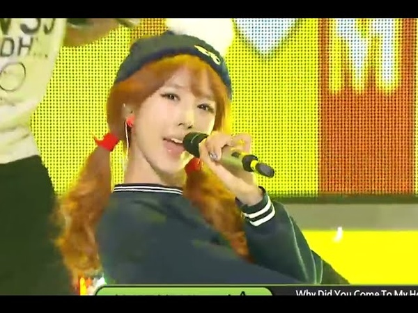 Minx - Why did you come to my home, 밍스 - 우리 집에 왜 왔니, Music Core 20141025