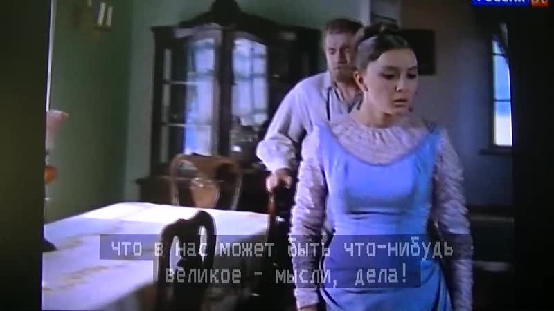 Анна Каренина Художественный фильм Мосфильм 1967 2 серия