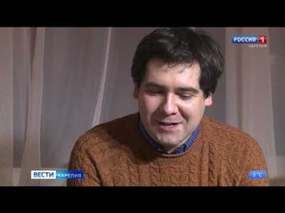 Международный фестиваль  «XX век с Вадимом Холоденко»  в Карельской государственной филармонии