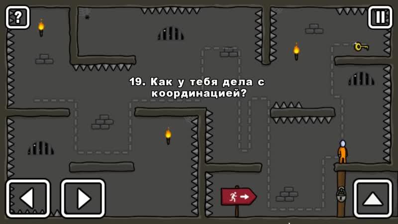 ЭТО ЛОВУШКА Побег СТИКМЕНА из ТЮРЬМЫ 6 Игра One LEVEL 2 от Cool GAMES