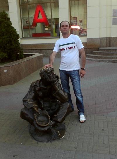 Агван Хачатурян