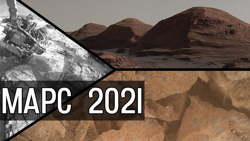 Панорамы Марса Исследование геологии Марса роверами NASA Поиск следов жизни в кратере Гейл 2021