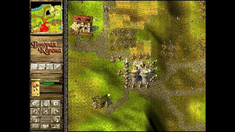 Война и мир 2 Третья миссия Играем