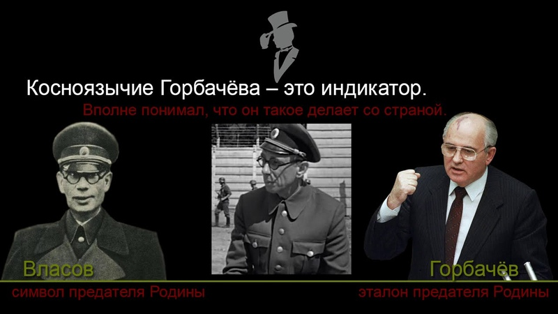Чем расплачиваются суворовские чиновники за предательство Музея Героев Меняйлов