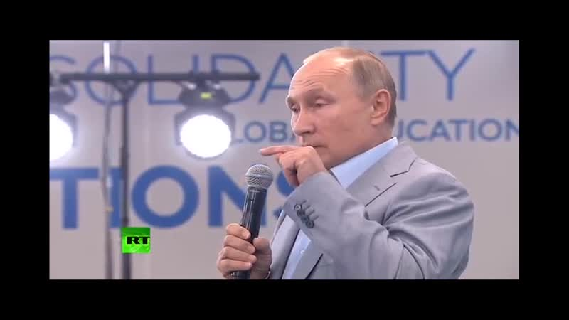 Владимир Путин на сессии Молодежь 2030 Образ будущего