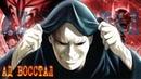 Aд восстал! Верховный Хищник Лекс v. Бэтмен Который Смеётся DC COMICS