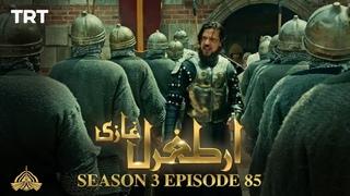 Ertugrul Ghazi Urdu   Episode 85  Season 3