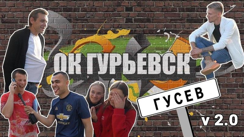 Двойник ДУДЯ Что такое ФЕМИНИЗМ Киркоров ТВ