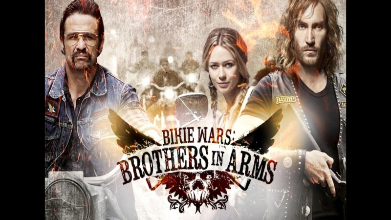 Байкеры: Братья по оружию | 6 серия (Bikie Wars: Brothers in Arms)