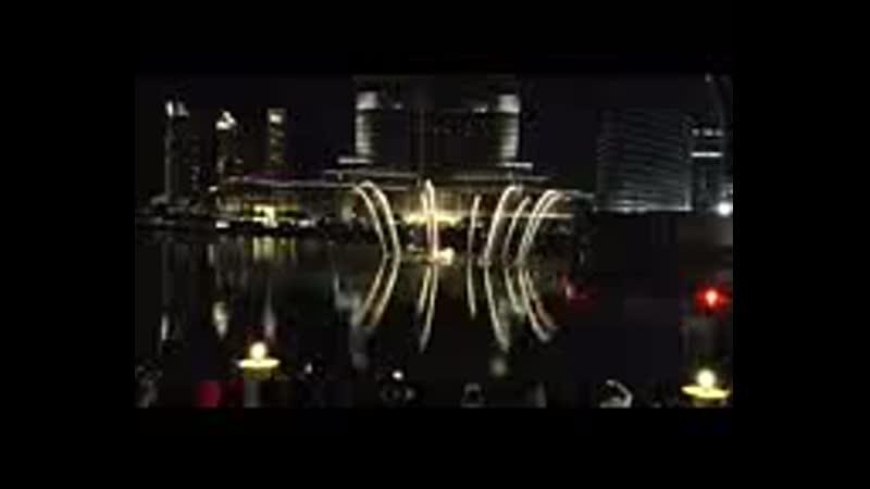 Tancujuschij fontan Dubaj