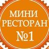 Шаурма шашлык кебаб доставка Воронеж