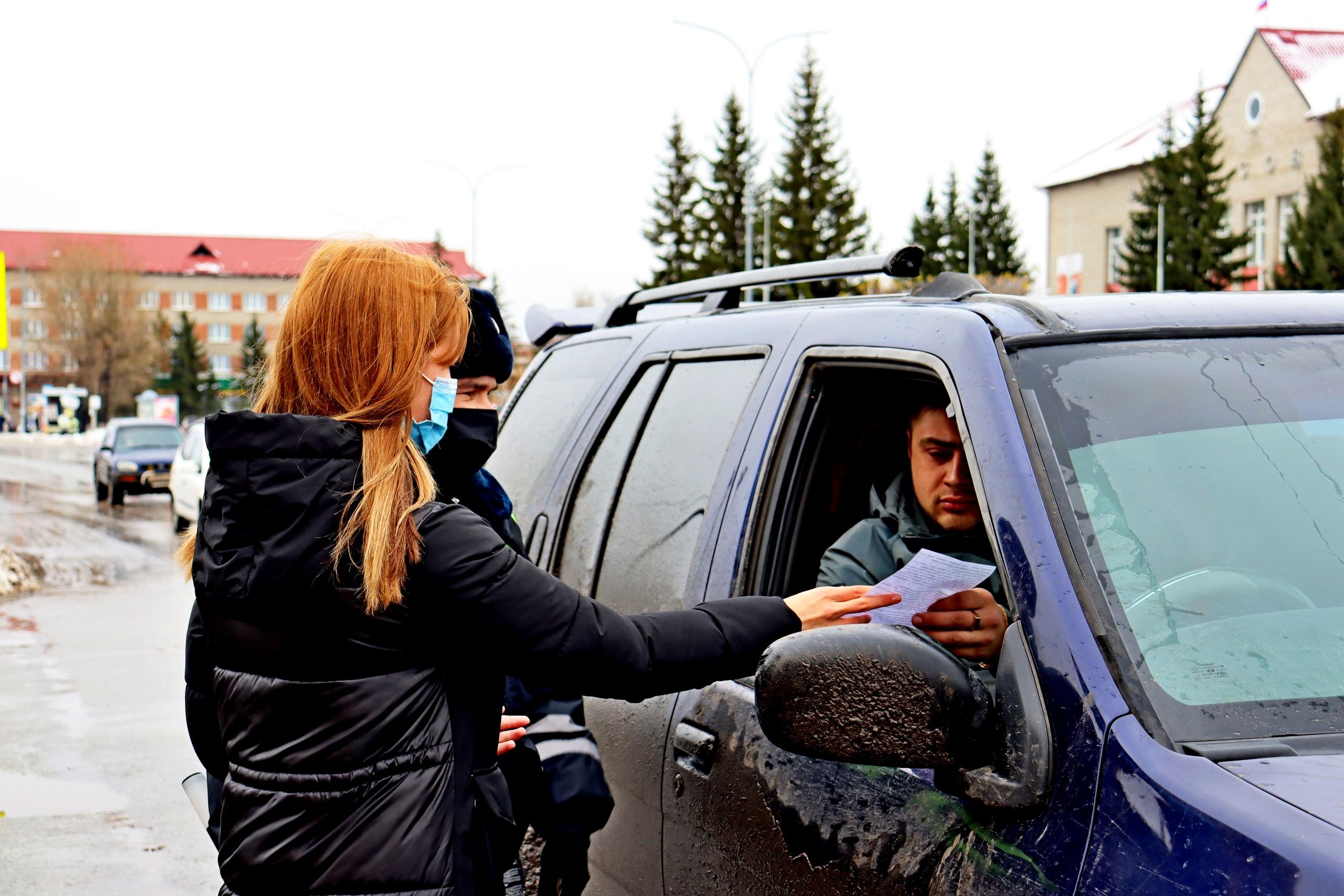Волонтеры молодежного центра г. Куйбышева совместно с