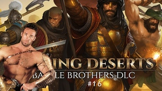 Прохождение Battle Brothers: Blazing Deserts #16