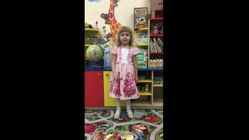 Ганина Ангелина, 4 года. Листик красный, листик красный, листик желтый Анна Вишневская.