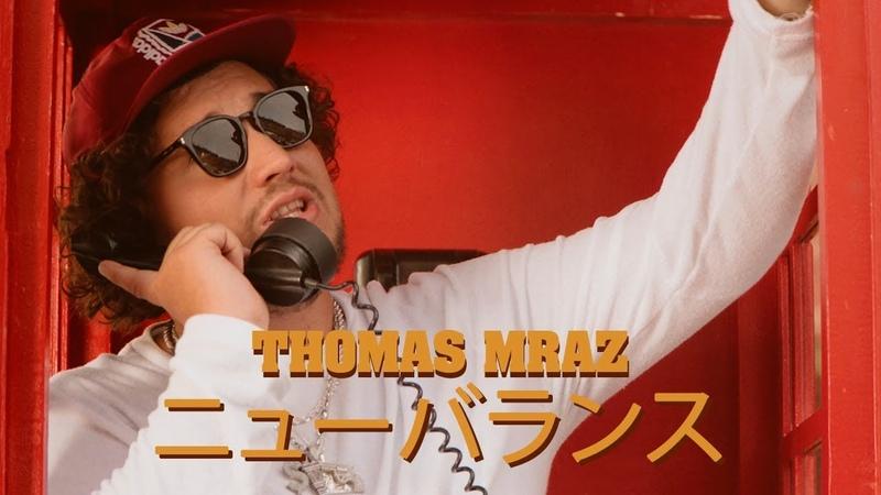 Thomas Mraz — Новый Баланс [New Wave Pop]