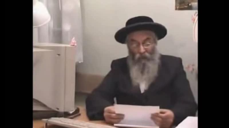 Что такое Совесть и Нравственность по иудейски