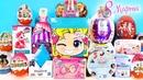 8 МАРТА МЕГА ВЫПУСК СЮРПРИЗОВ! My little pony, Frozen, Куклы LOL, Феи, ПОНИ Kinder Surprise unboxing