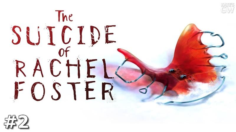 THE SUICIDE OF RACHEL FOSTER 2020 ➤ОХОТНИКИ ЗА ПРИВИДЕНИЯМИ ➤ ОБЗОР ИГРЫ ПЕРВЫЙ ВЗГЛЯД PART 1