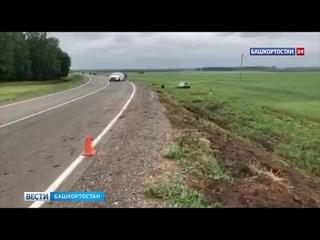 Две женщины разбились насмерть в жутком ДТП в Башкирии - видео