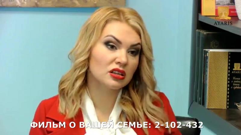 Лебедева Ирина Владимировна Аярис